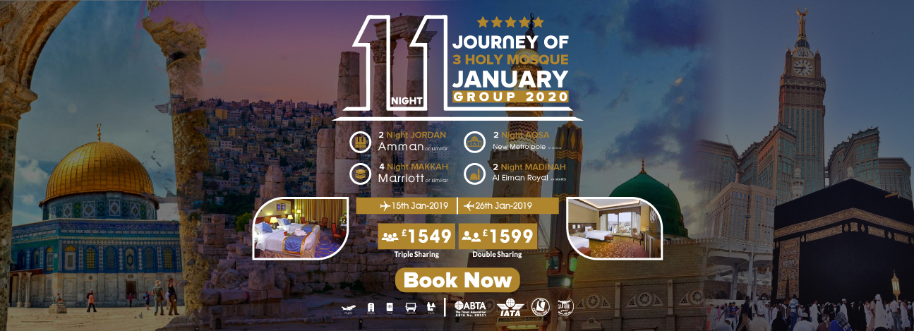 Journey-of-3-Holy-Mosque-jan-2020