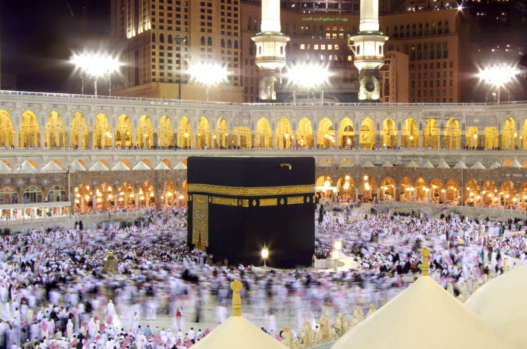 Premium Hajj Package 2021