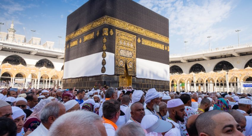 Non Shifting Hajj Packages 2020 UK