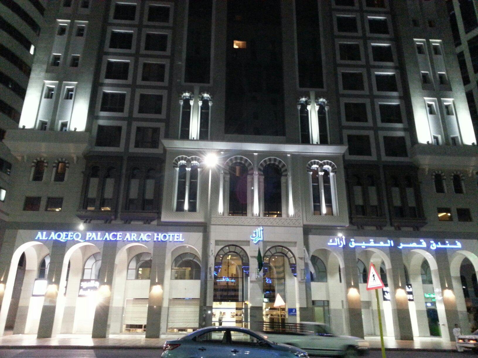 Aqeeq Palace