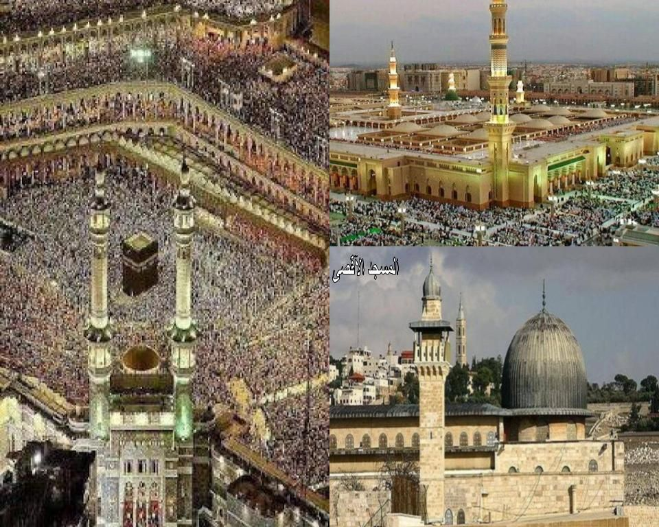 Journey of 3 Holy Mosque September 2020