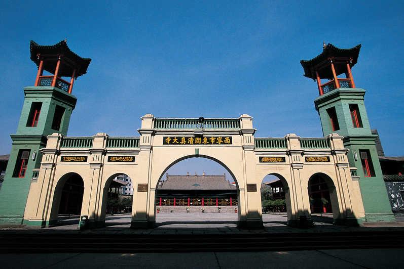 Dongguan Mosque China